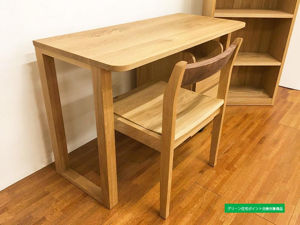 eco-desk-smart